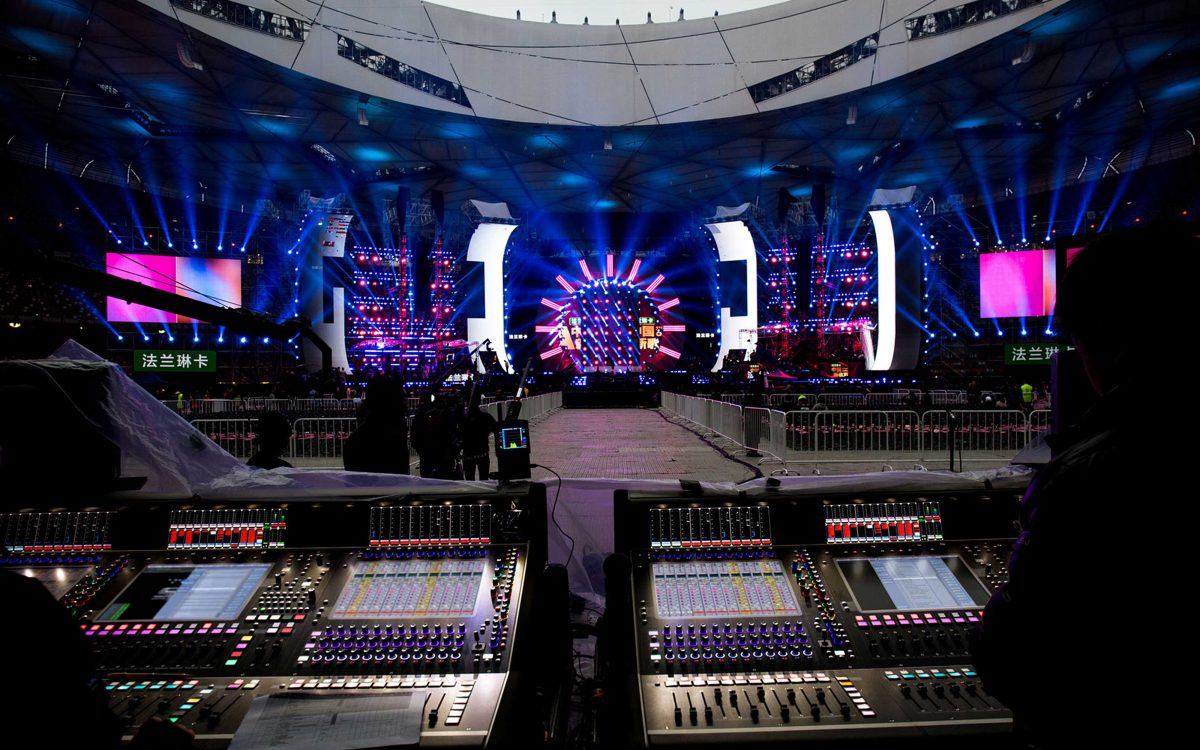 Processing Power Makes DiGICo Perfect For Sing China Final